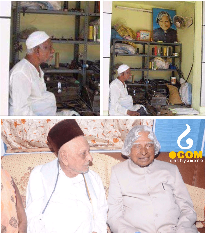 DR. A P J Abdul Kalam's elder brother repairs umbrellas- FAKE