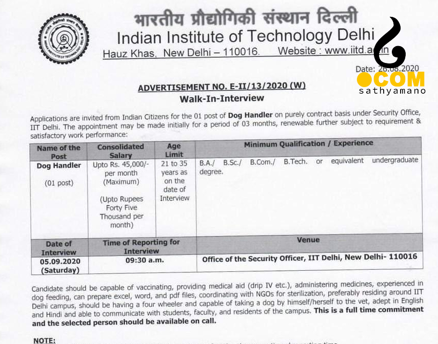 Truth? B Tech for dog handler job in IIT