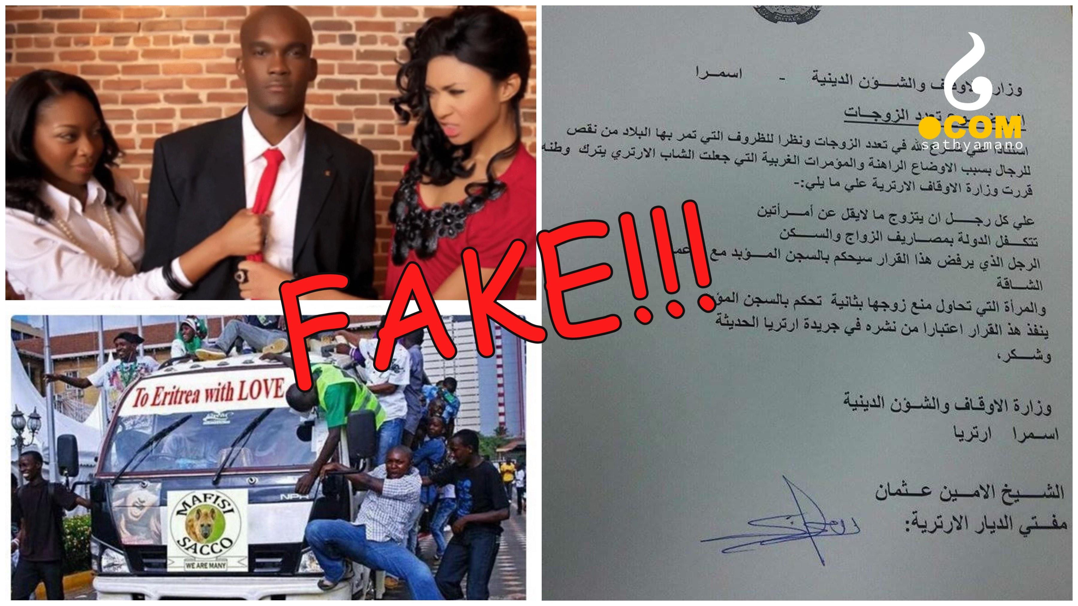 The polygamy hoax on Eritrea