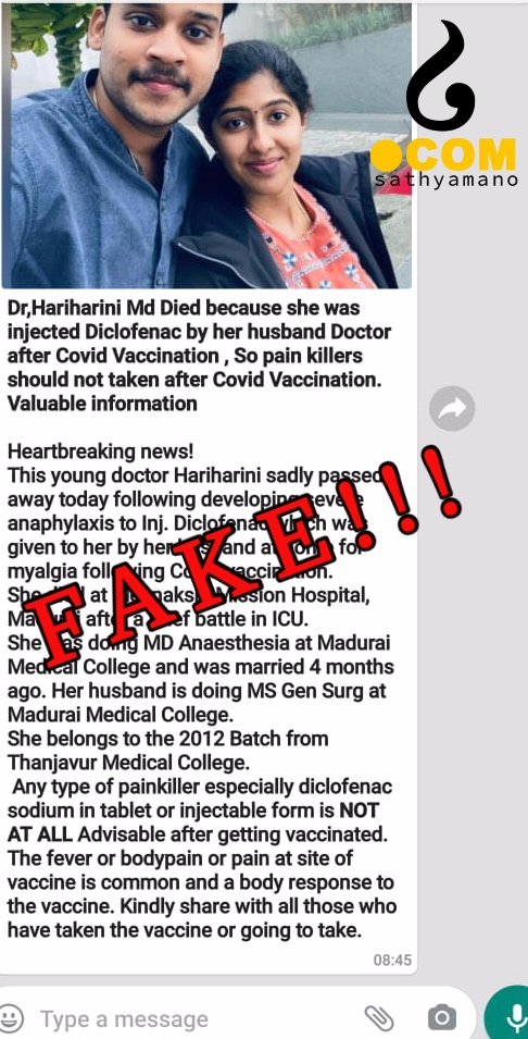 Dr. Hariharini's death not related to Covid vaccine